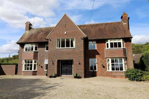 6 bedroom detached house for sale - Keldgate Road, Cottingham, East Yorkshire