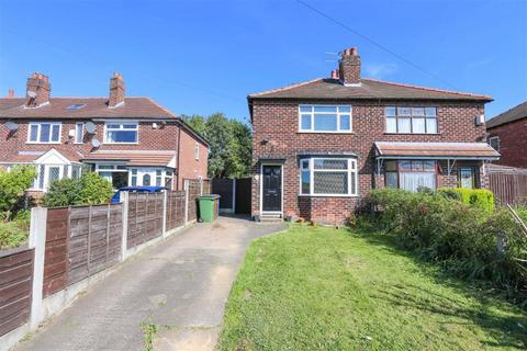 2 bedroom semi-detached house for sale - Birdhall Road, Cheadle Hulme, Cheshire