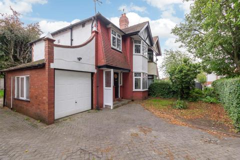 3 bedroom house for sale - Stainburn Crescent, Moortown