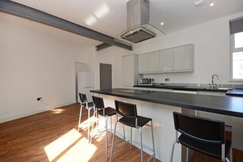 4 bedroom terraced house to rent - Stalker Walk, Sheffield S11