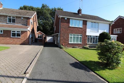 2 bedroom semi-detached house for sale - Linden Lane, Willenhall