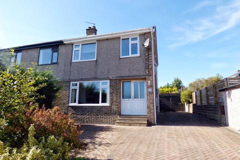 3 bedroom semi-detached house for sale - Heathmoor Way, Illingworth, HALIFAX, West Yorkshire, HX2