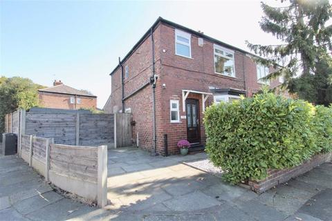 3 bedroom semi-detached house for sale - Clovelly Road, Swinton