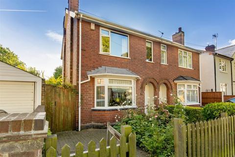3 bedroom semi-detached house for sale - Frederick Avenue, Carlton, Nottinghamshire, NG4 1HP