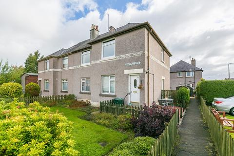 2 bedroom flat for sale - Sighthill Gardens, Sighthill, Edinburgh, EH11