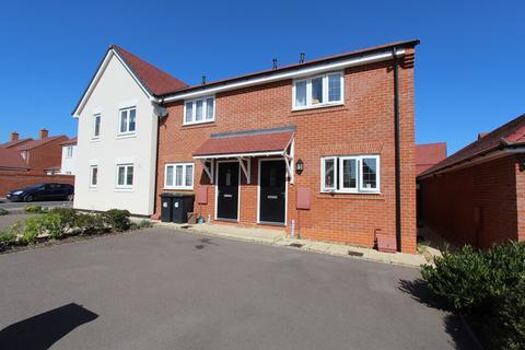 2 bedroom end of terrace house for sale - Aspen Way, Silsoe, Bedford, MK45