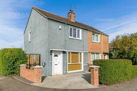 2 bedroom semi-detached house for sale - Gilmerton Dykes Crescent, Gilmerton, Edinburgh, EH17