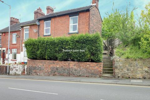 2 bedroom semi-detached house for sale - Liverpool Road, Kidsgrove