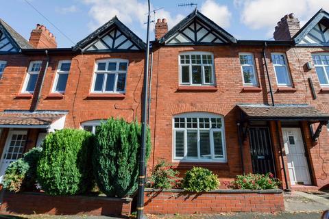 2 bedroom terraced house for sale - Lock Road, Broadheath, Altrincham, Cheshire, WA14