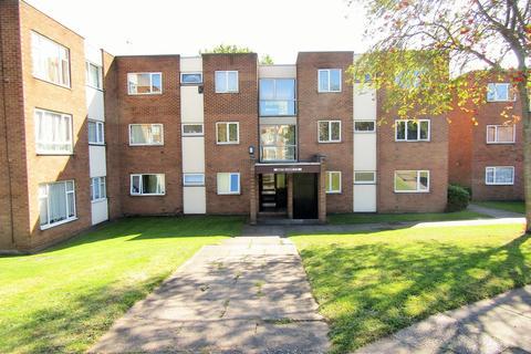 2 bedroom ground floor flat for sale - Grafton Court, Stonechat Drive, Erdington
