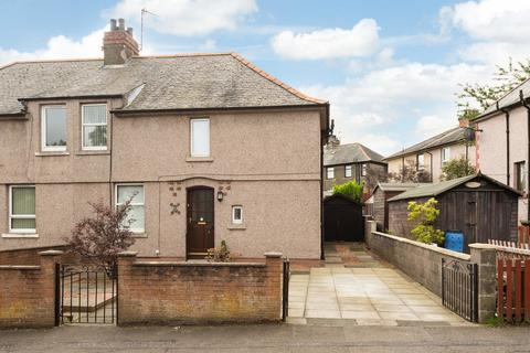 3 bedroom semi-detached house for sale - 16 Frederick Crescent, Dunfermline, KY11 4TW