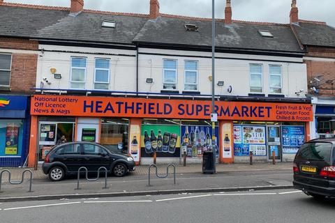 Retail property (out of town) to rent - Heathfield Road, Handsworth