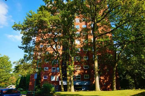 1 bedroom flat for sale - Bowen Court, Moseley - ONE BEDROOM FLAT IN MOSELEY!