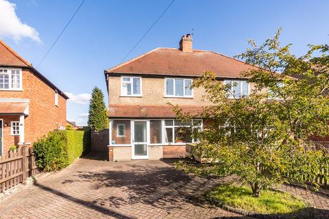 3 bedroom semi-detached house for sale - Wellfield Road, Alrewas, Burton-on-Trent, DE13