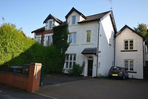 2 bedroom flat for sale - York Road, Edgbaston