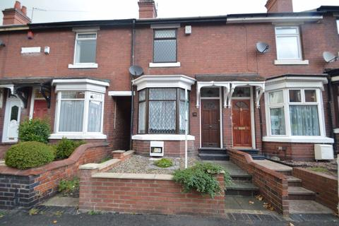 2 bedroom terraced house to rent - John Street, Brierley Hill