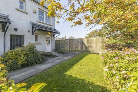 4 bedroom end of terrace house for sale - St Oswalds Glebe, Kingspark