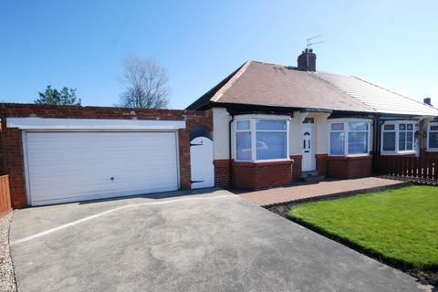 2 bedroom semi-detached house for sale - North View, South Shields