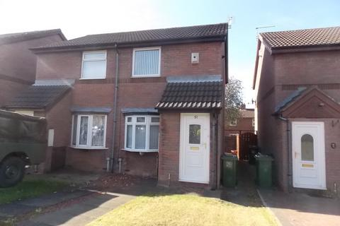 2 bedroom semi-detached house for sale - Tyne View Place, Gateshead