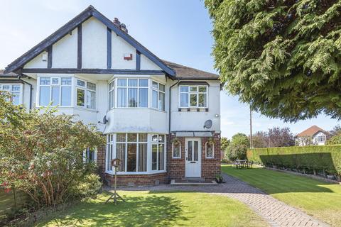 4 bedroom semi-detached house for sale - Falkland Crescent, Moortown, Leeds, LS17 6JL