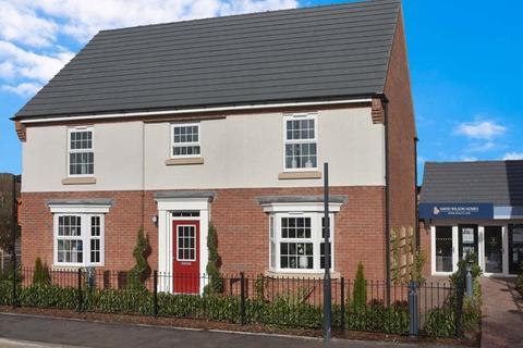 5 bedroom detached house for sale - Fleece Lane, Nuneaton, NUNEATON