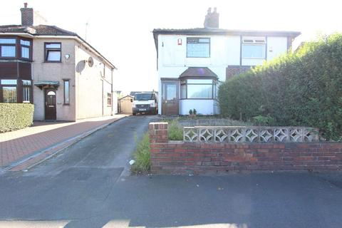 2 bedroom semi-detached house for sale - Kingsway, Rochdale