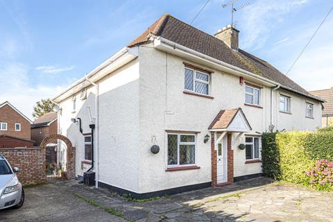 4 bedroom house for sale - Woking, Surrey, GU21