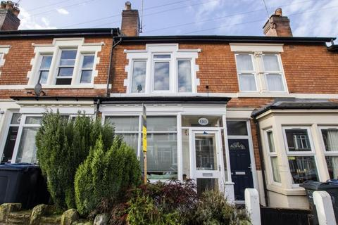 3 bedroom terraced house to rent - Oxford Street, Stirchley