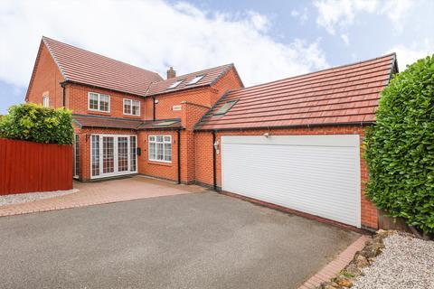4 bedroom detached house for sale - Fairburn Croft Crescent, Barlborough
