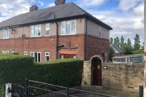 4 bedroom semi-detached house for sale - North Wing, Bradford, West Yorkshire