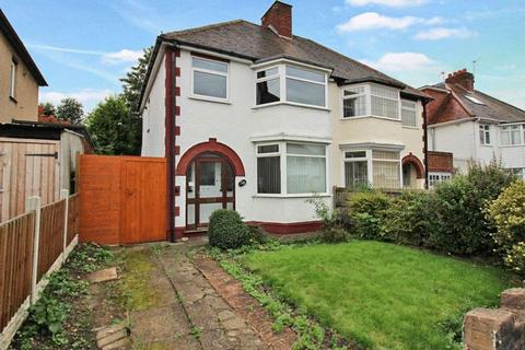 3 bedroom semi-detached house for sale - Green Drive, Wolverhampton
