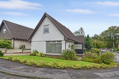 3 bedroom detached house for sale - Kelvin Gardens, Kilsyth
