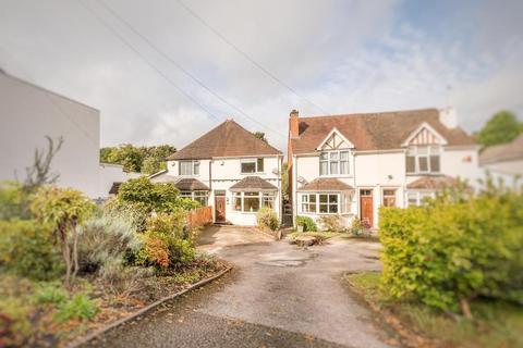 3 bedroom semi-detached house for sale - Franklin Road, Bournville, Birmingham, B30 2HF