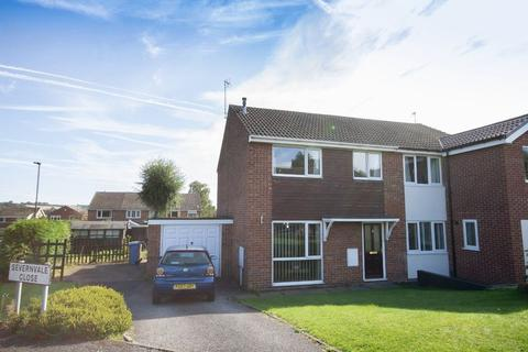 3 bedroom semi-detached house for sale - Severnvale Close, Allestree