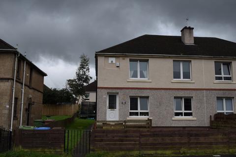 2 bedroom flat for sale - 49 Ladykirk Drive, Cardonald, Glasgow, G52