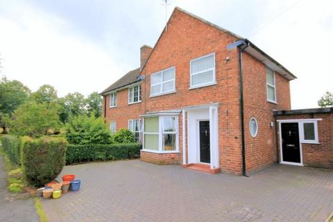 3 bedroom semi-detached house for sale - Ivyhouse Drive, Barlaston