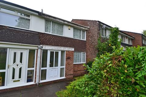 3 bedroom terraced house for sale - Redhill Road, Northfield, Birmingham, B31