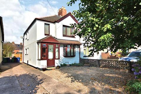 2 bedroom semi-detached house for sale - Chestall Road, Cannock Wood , WS15