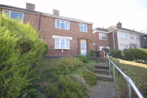 3 bedroom semi-detached house for sale - Brookside, Burbage, Leicestershire