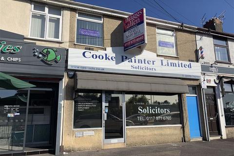 Shop to rent - West Town Lane, Brislington, Bristol