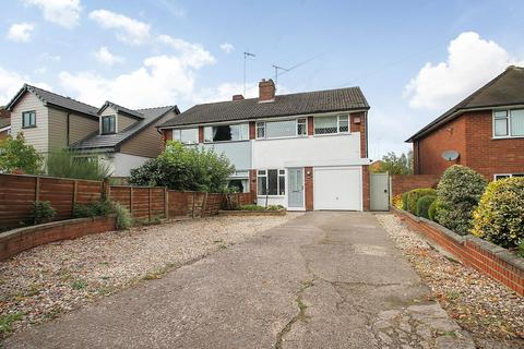 3 bedroom semi-detached house for sale - Hednesford Road, Rugeley