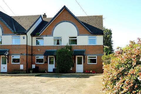3 bedroom end of terrace house for sale - Wilderspool Crescent, Warrington