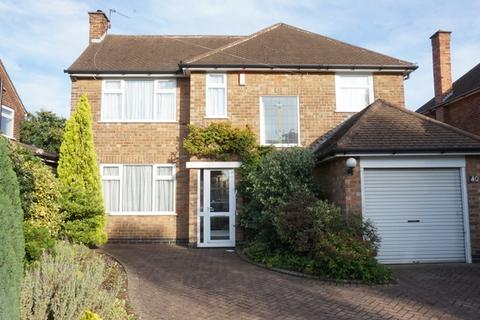3 bedroom detached house for sale - Balmoral Drive, Bramcote, Nottingham, NG9