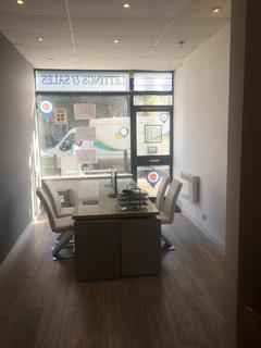 Office to rent - London, SE4