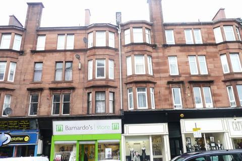 1 bedroom flat to rent - Dumbarton Road, Partick, GLASGOW, Lanarkshire, G11