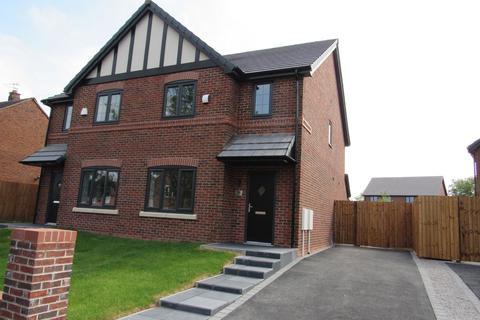 3 bedroom semi-detached house for sale - Calve Croft Road, Peel Hall,  Manchester