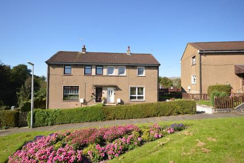 3 bedroom semi-detached house for sale - 76 Alexander Avenue, Twechar, Kilsyth, Glasgow, G65 9RH
