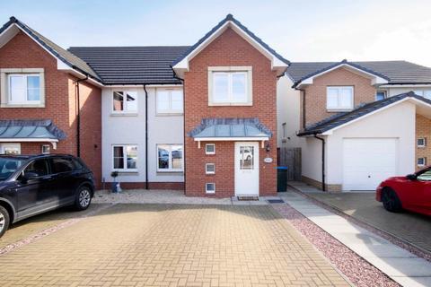 3 bedroom semi-detached house for sale - Poplar Avenue , Bridge of Earn, Perthshire , PH2 9FJ