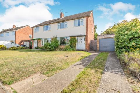 3 bedroom semi-detached house for sale - Norvic Drive, Norwich, NR4