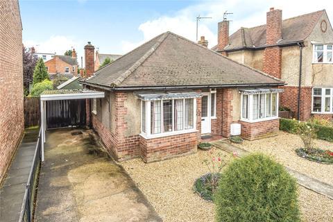2 bedroom detached bungalow for sale - Ickworth Road, Sleaford, NG34